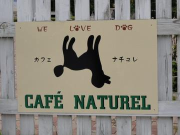 Cafe Naturel