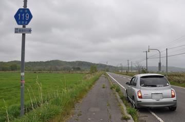北海道道119号「遠別中川線」(...