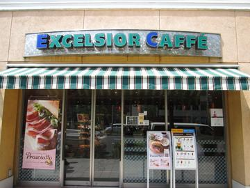 EXCELSIOR CAFEE(五反田桜田通り店)