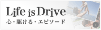 Life is Drive