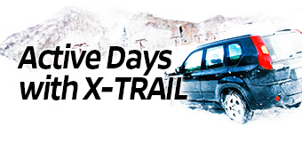 Active Days with X-TRAIL
